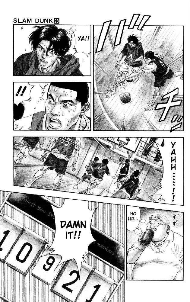 Slam Dunk Chapter 248  Online Free Manga Read Image 5