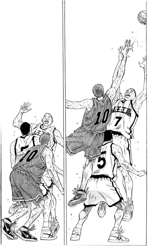 Slam Dunk Chapter 249  Online Free Manga Read Image 10