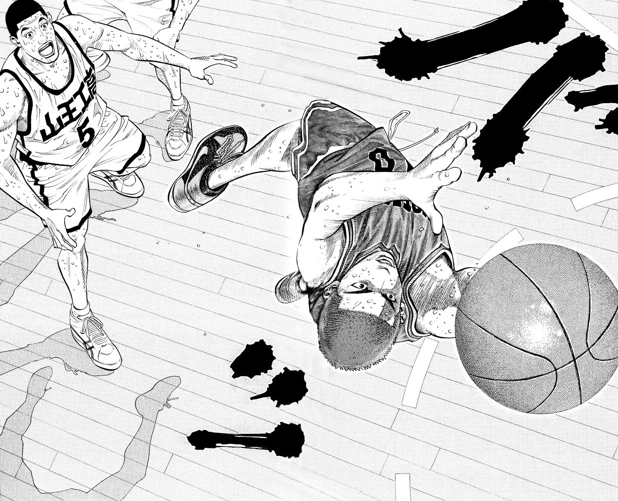Slam Dunk Chapter 249  Online Free Manga Read Image 11