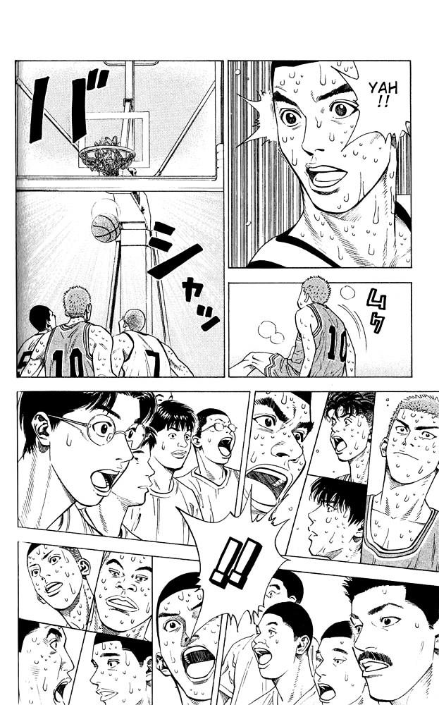Slam Dunk Chapter 249  Online Free Manga Read Image 14