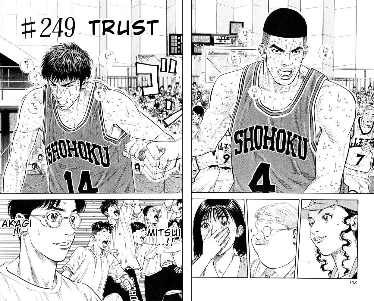 Slam Dunk Chapter 249  Online Free Manga Read Image 2