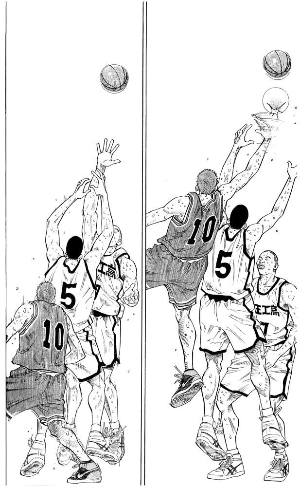 Slam Dunk Chapter 249  Online Free Manga Read Image 9