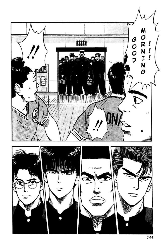 Slam Dunk Chapter 25  Online Free Manga Read Image 11
