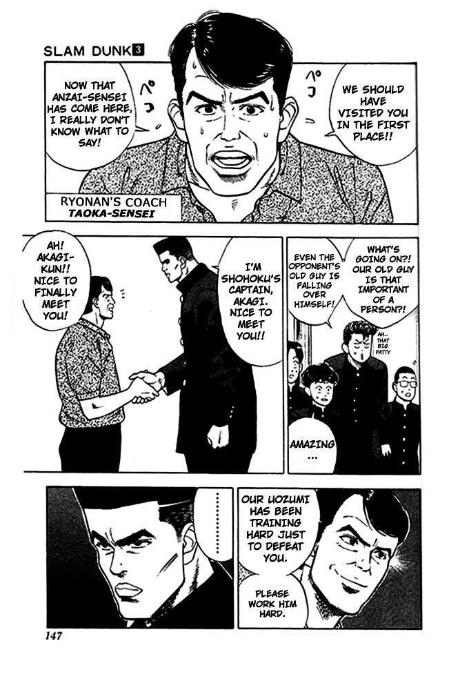 Slam Dunk Chapter 25  Online Free Manga Read Image 14