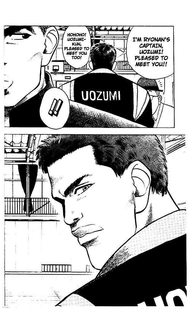 Slam Dunk Chapter 25  Online Free Manga Read Image 15