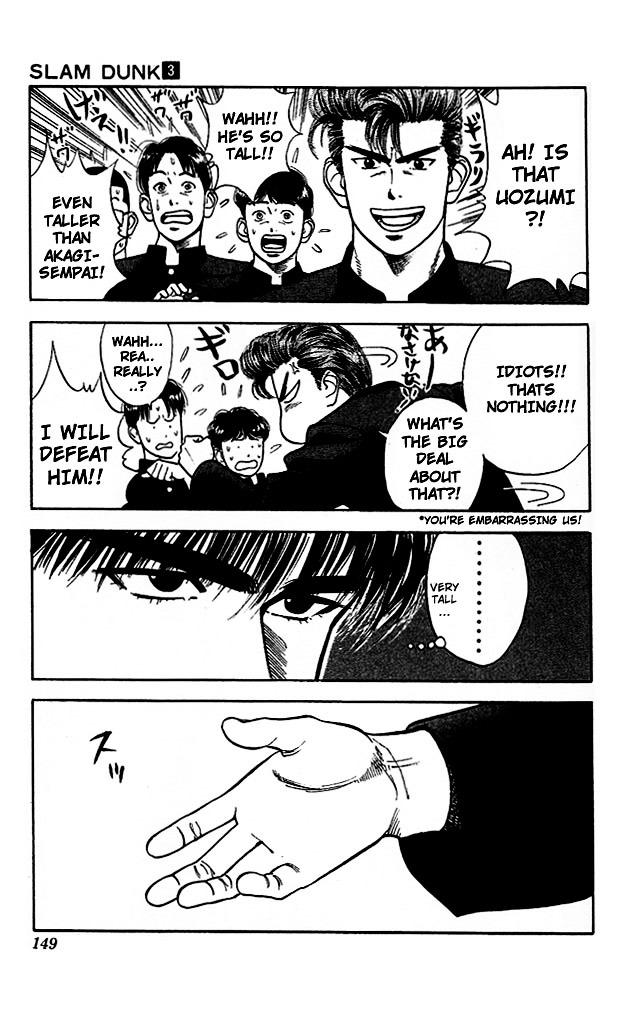 Slam Dunk Chapter 25  Online Free Manga Read Image 16