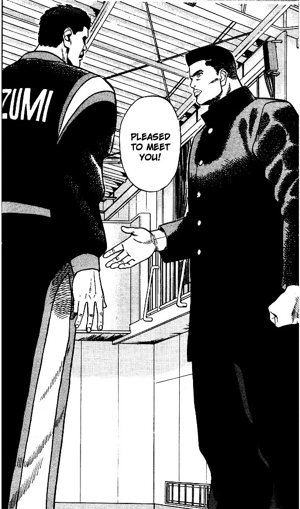 Slam Dunk Chapter 25  Online Free Manga Read Image 17