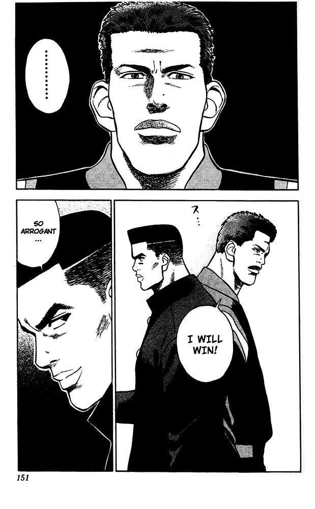 Slam Dunk Chapter 25  Online Free Manga Read Image 18