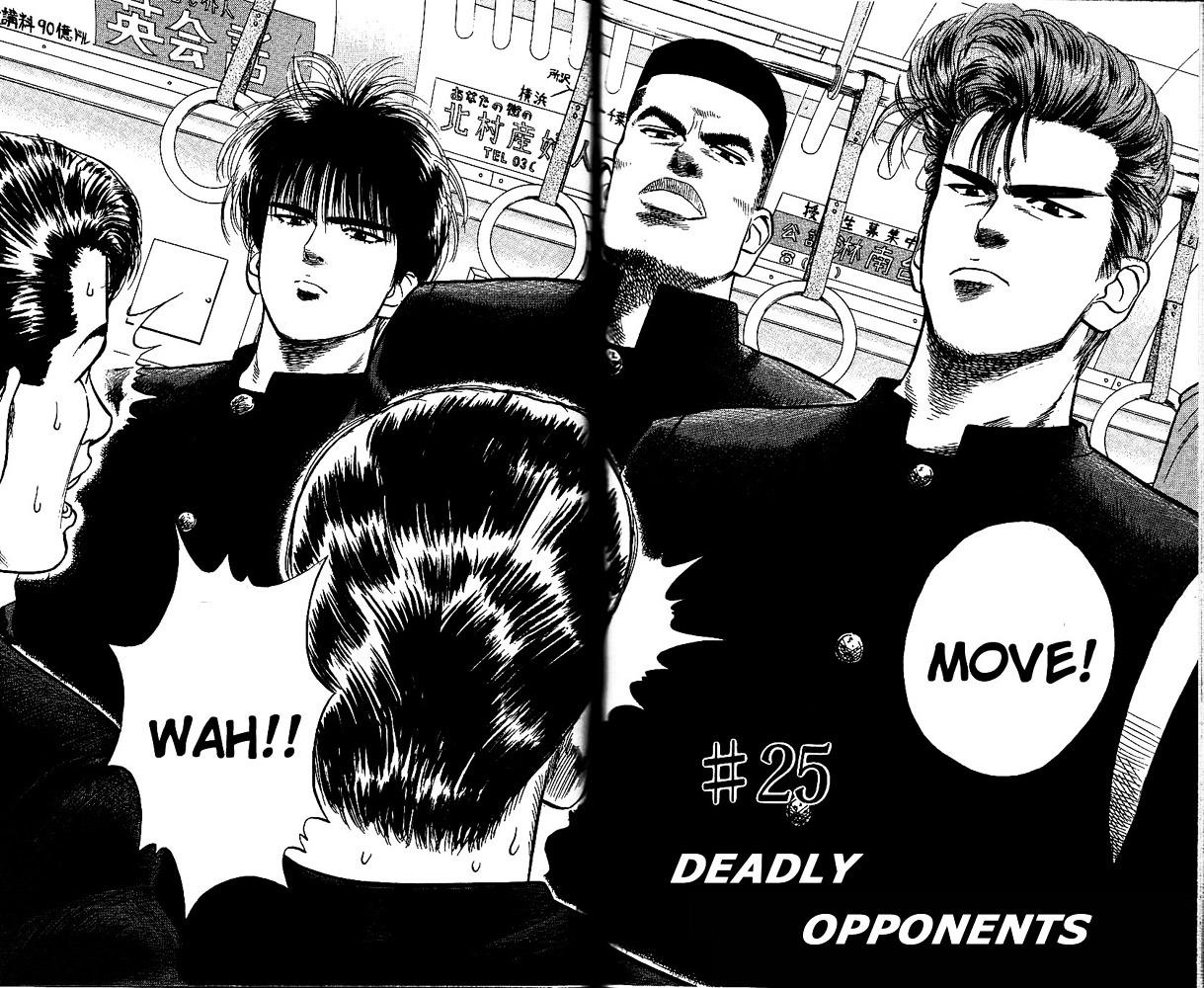 Slam Dunk Chapter 25  Online Free Manga Read Image 2