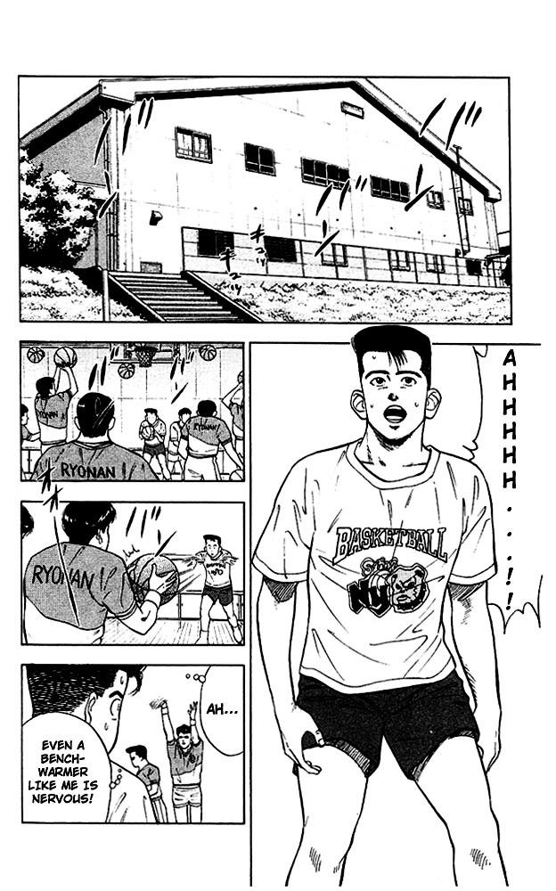 Slam Dunk Chapter 25  Online Free Manga Read Image 9