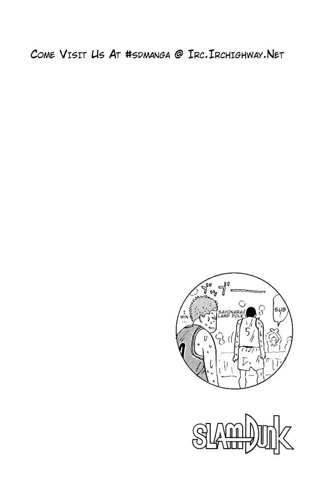 Slam Dunk Chapter 250  Online Free Manga Read Image 17