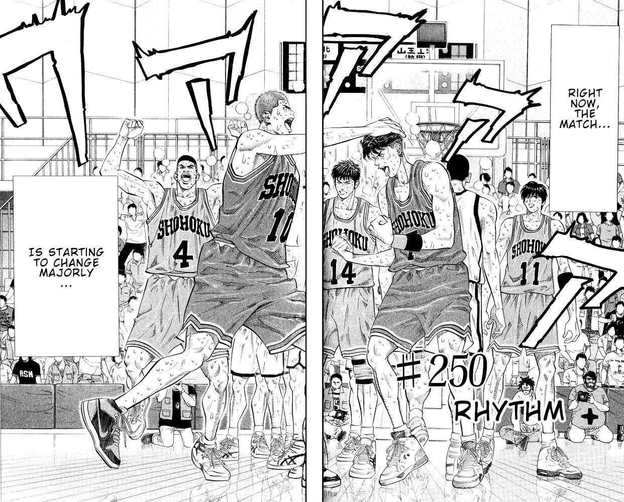 Slam Dunk Chapter 250  Online Free Manga Read Image 6