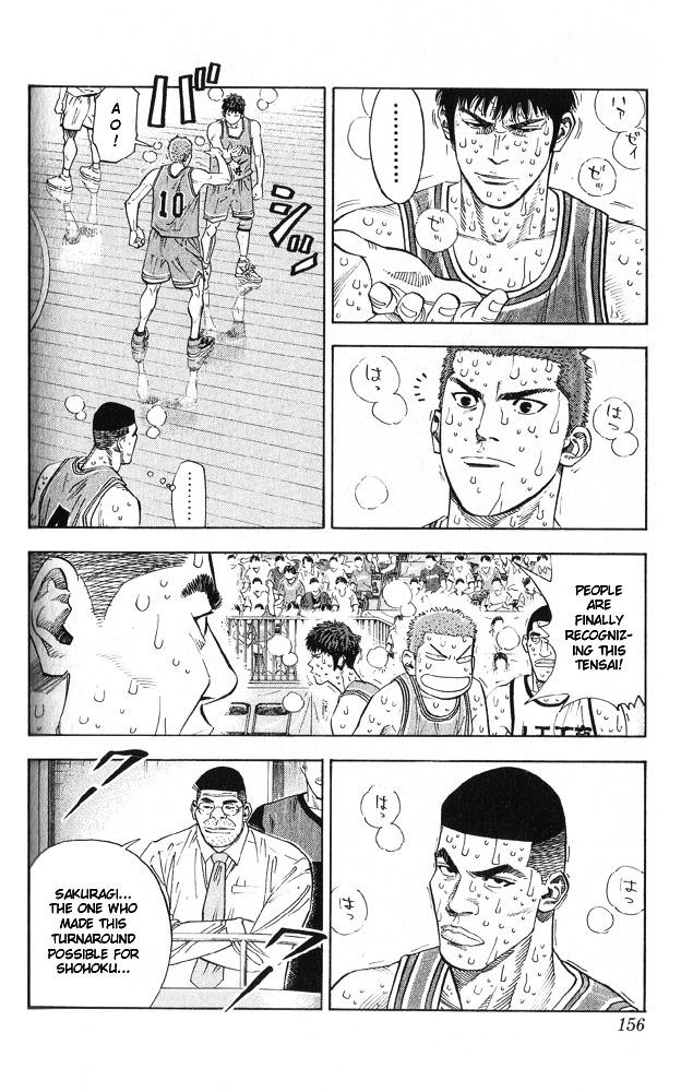 Slam Dunk Chapter 250  Online Free Manga Read Image 9
