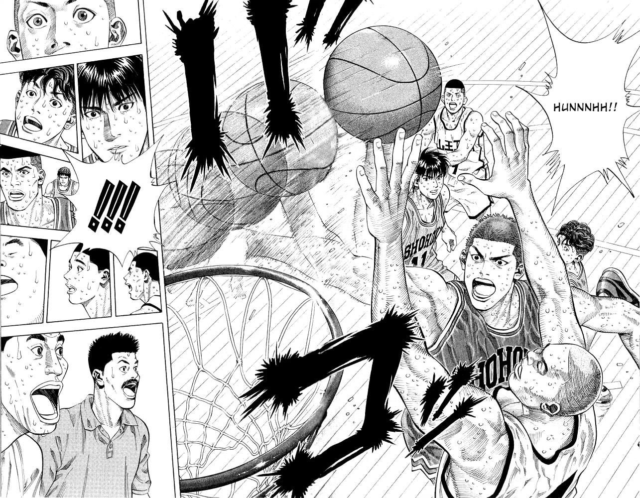 Slam Dunk Chapter 251  Online Free Manga Read Image 16