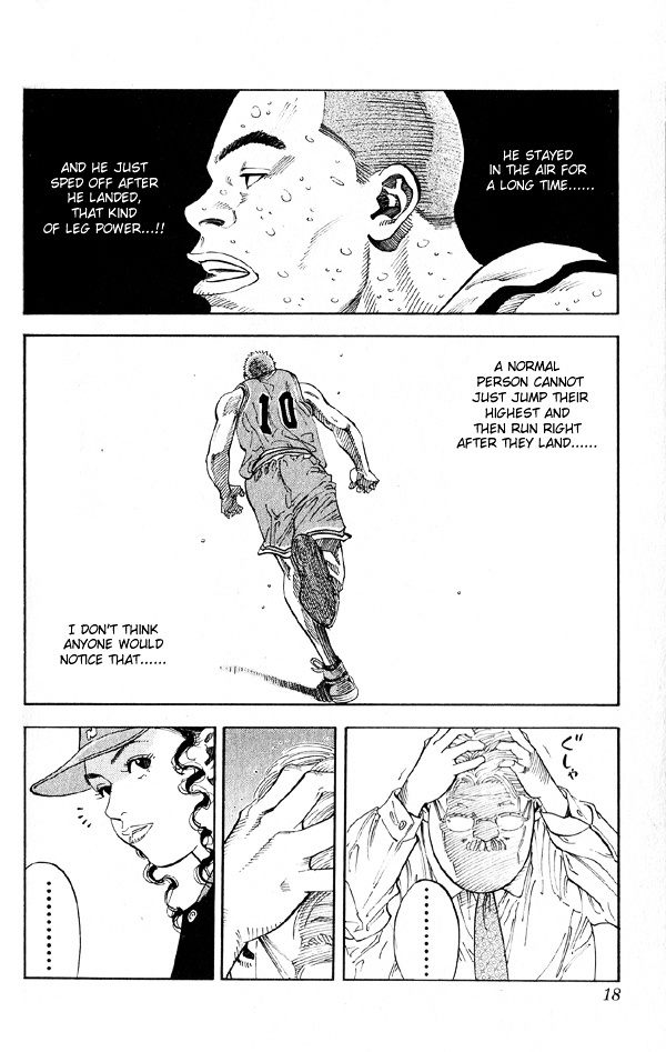 Slam Dunk Chapter 252  Online Free Manga Read Image 16