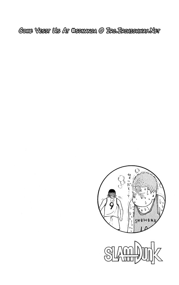 Slam Dunk Chapter 253  Online Free Manga Read Image 18