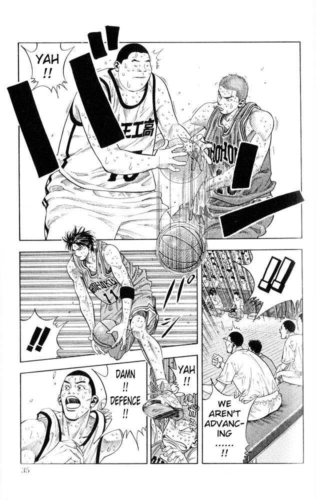 Slam Dunk Chapter 253  Online Free Manga Read Image 8