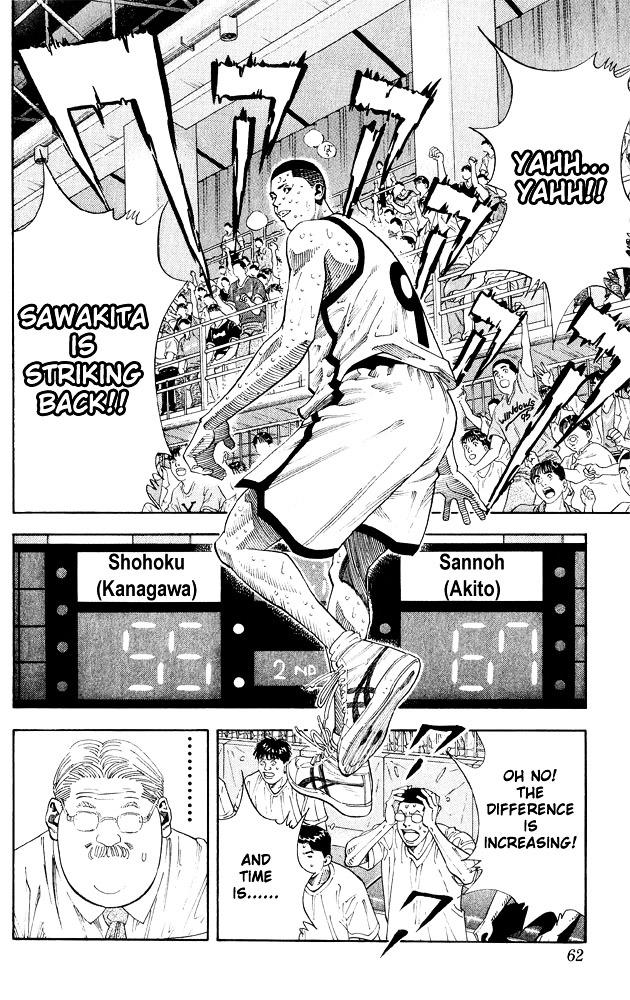 Slam Dunk Chapter 254  Online Free Manga Read Image 15
