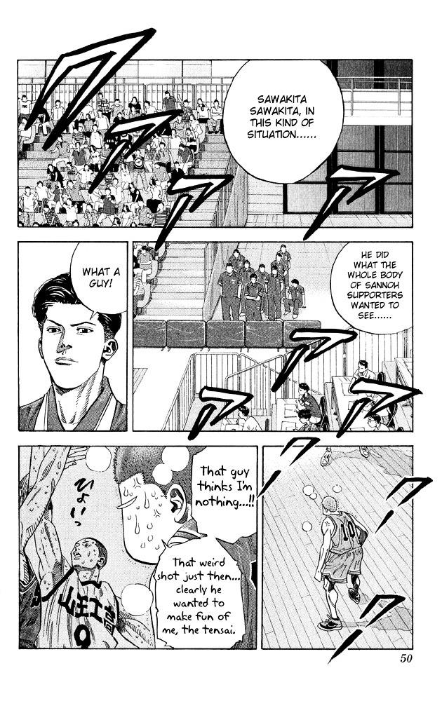 Slam Dunk Chapter 254  Online Free Manga Read Image 3