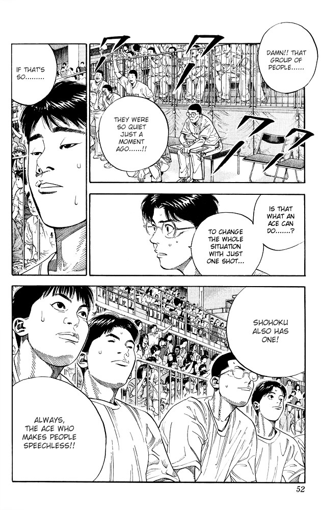 Slam Dunk Chapter 254  Online Free Manga Read Image 5