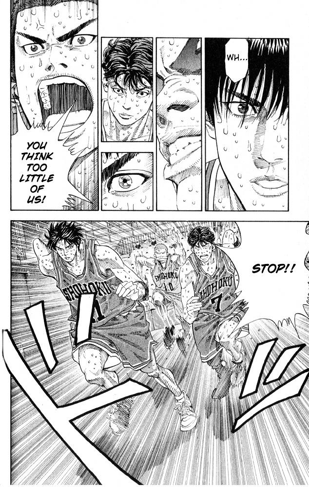 Slam Dunk Chapter 255  Online Free Manga Read Image 4