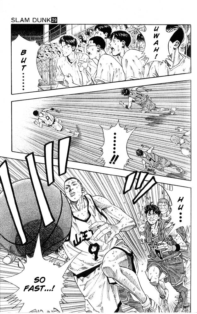 Slam Dunk Chapter 255  Online Free Manga Read Image 5