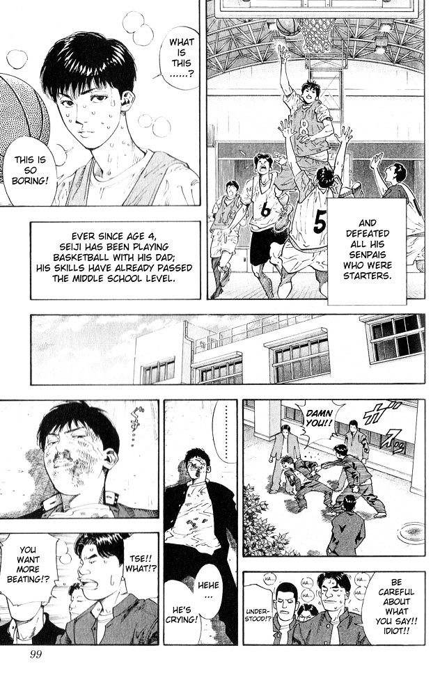 Slam Dunk Chapter 256  Online Free Manga Read Image 13