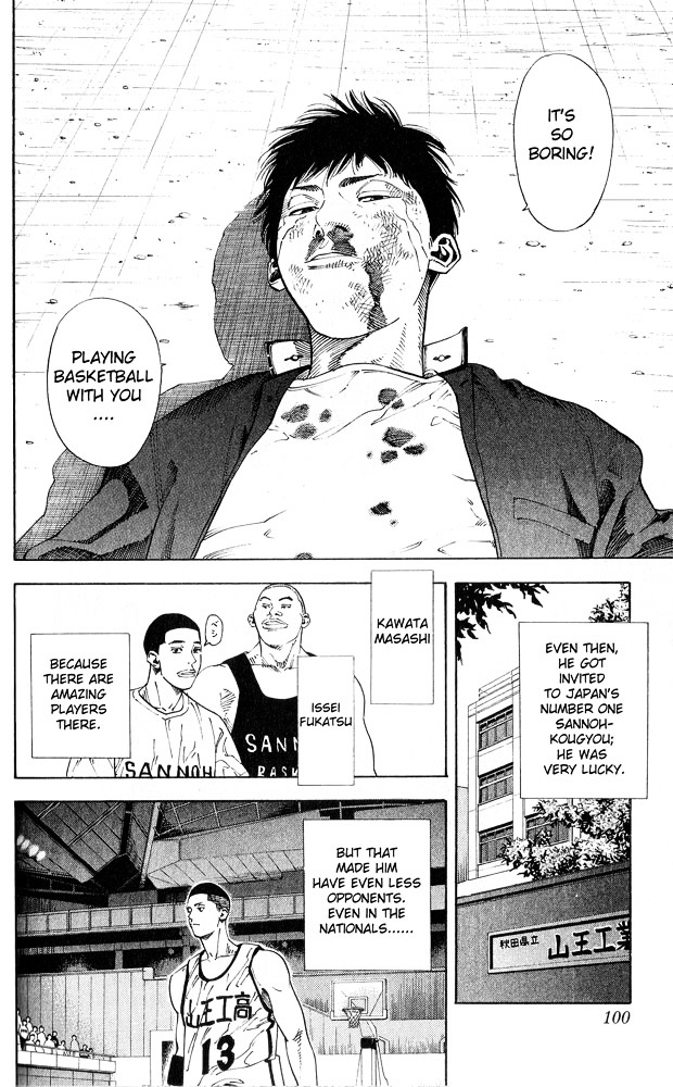Slam Dunk Chapter 256  Online Free Manga Read Image 14