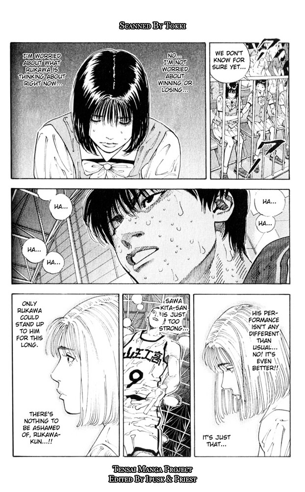 Slam Dunk Chapter 256  Online Free Manga Read Image 2