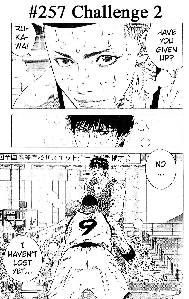 Slam Dunk Chapter 257  Online Free Manga Read Image 1