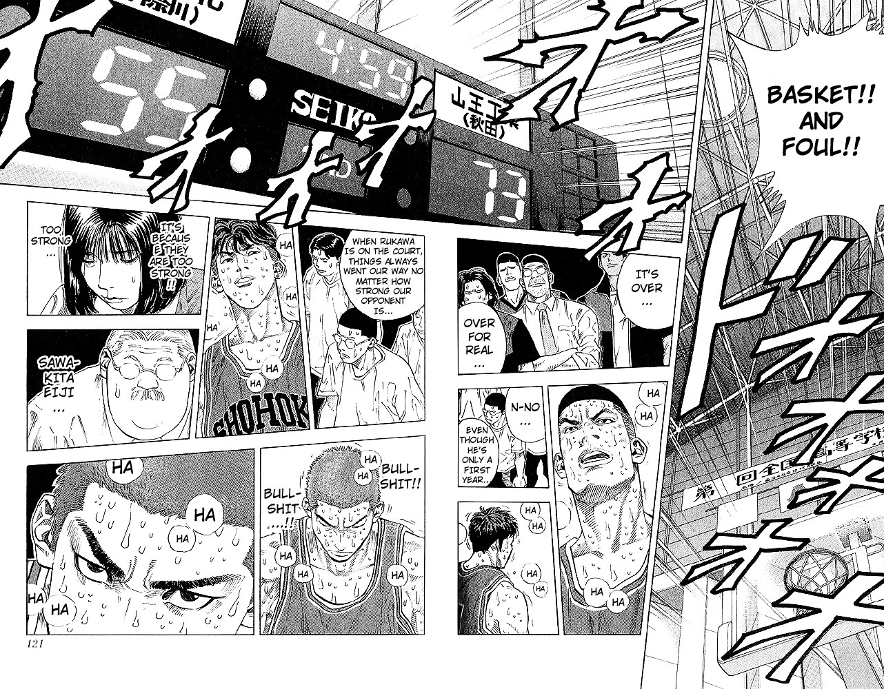 Slam Dunk Chapter 257  Online Free Manga Read Image 16