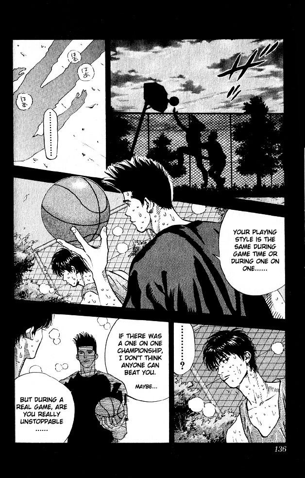 Slam Dunk Chapter 258  Online Free Manga Read Image 10