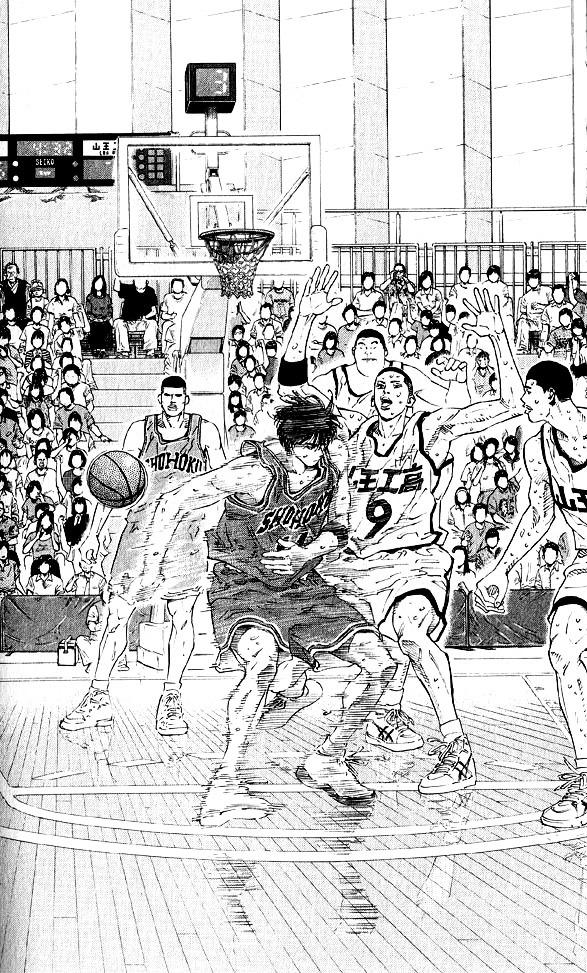 Slam Dunk Chapter 258  Online Free Manga Read Image 18