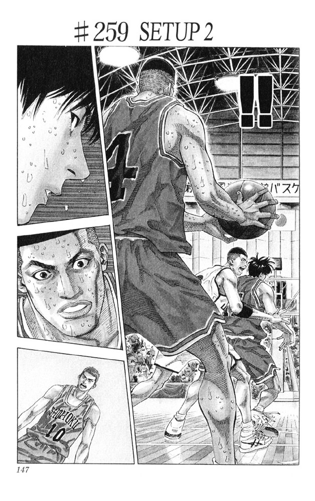 Slam Dunk Chapter 259  Online Free Manga Read Image 1