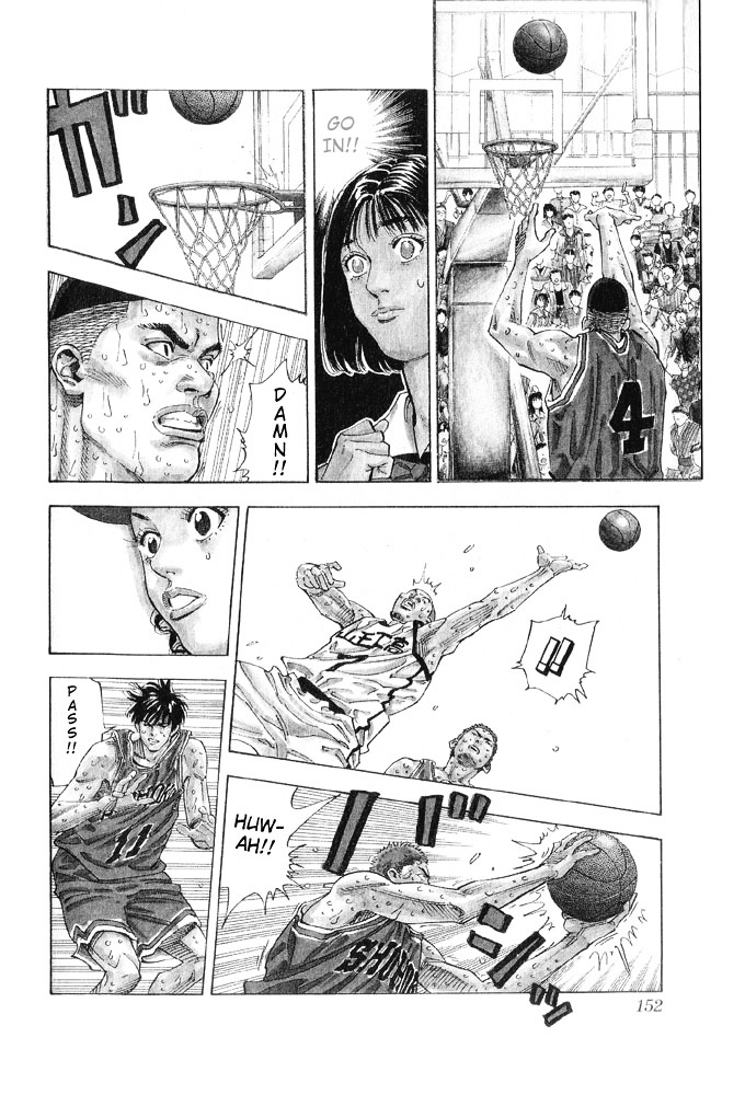 Slam Dunk Chapter 259  Online Free Manga Read Image 6
