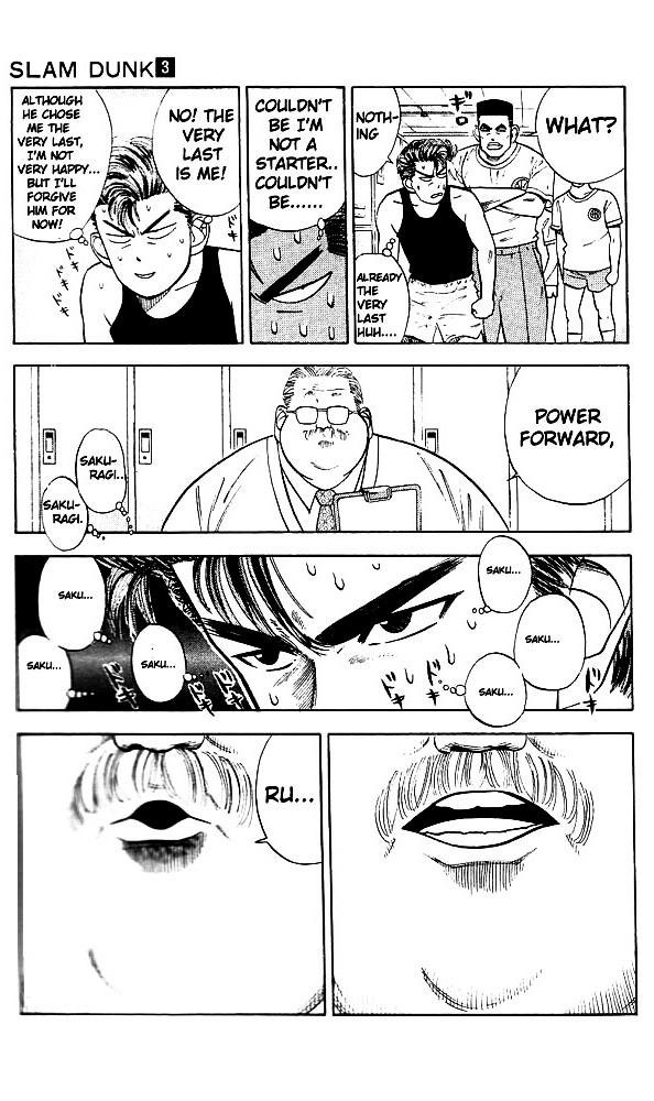Slam Dunk Chapter 26  Online Free Manga Read Image 10