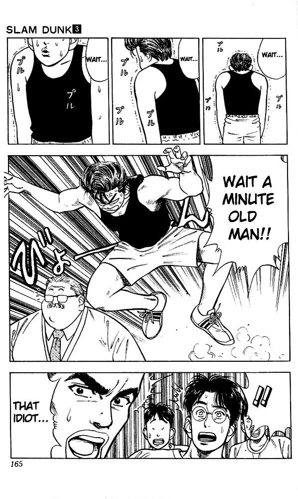 Slam Dunk Chapter 26  Online Free Manga Read Image 12