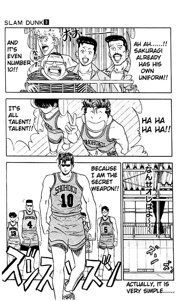 Slam Dunk Chapter 26  Online Free Manga Read Image 20