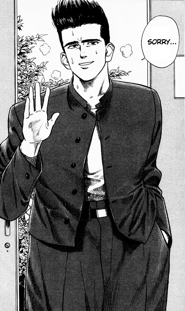 Slam Dunk Chapter 26  Online Free Manga Read Image 25