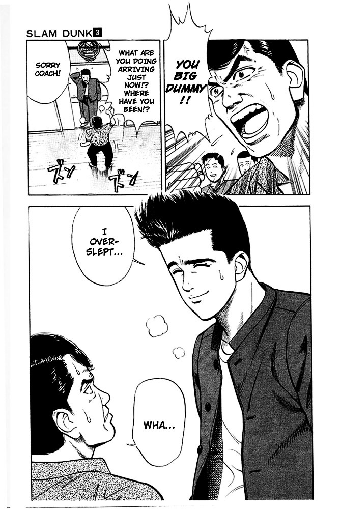 Slam Dunk Chapter 26  Online Free Manga Read Image 26