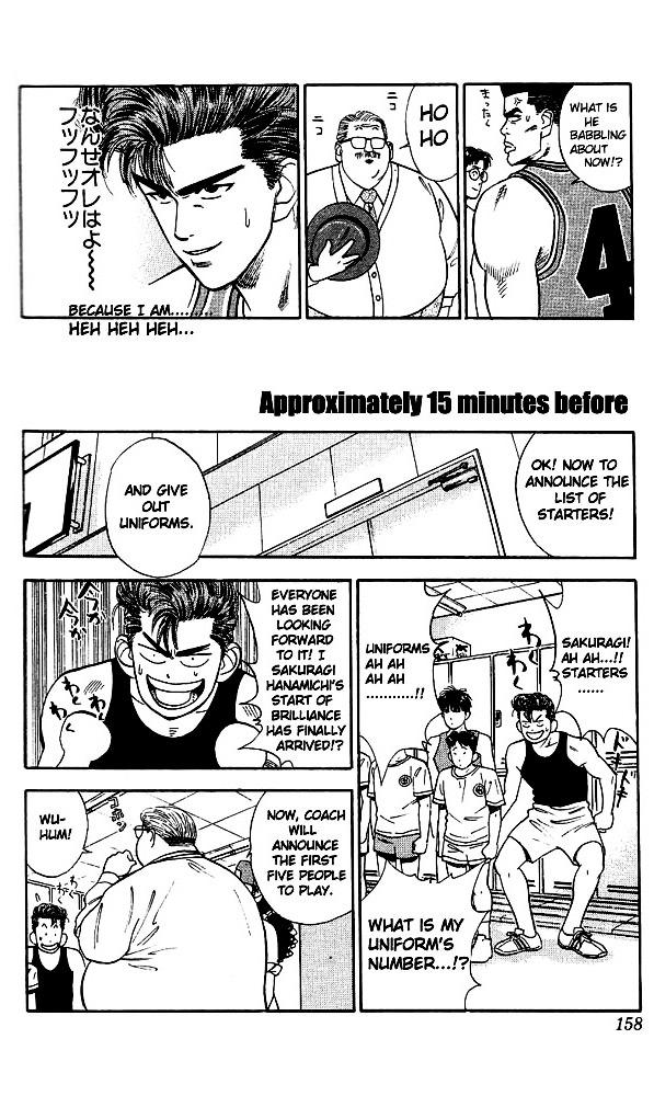 Slam Dunk Chapter 26  Online Free Manga Read Image 5