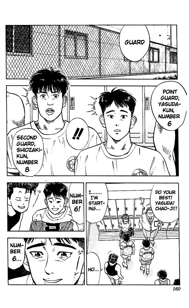 Slam Dunk Chapter 26  Online Free Manga Read Image 7
