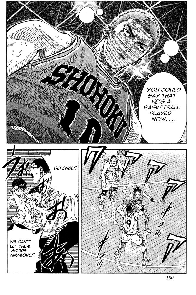 Slam Dunk Chapter 260  Online Free Manga Read Image 15