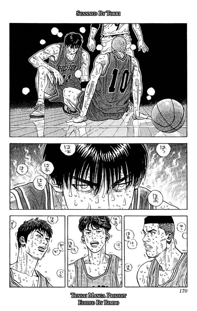 Slam Dunk Chapter 260  Online Free Manga Read Image 5