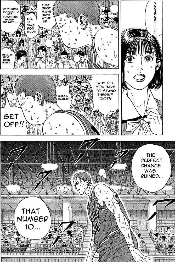 Slam Dunk Chapter 260  Online Free Manga Read Image 8