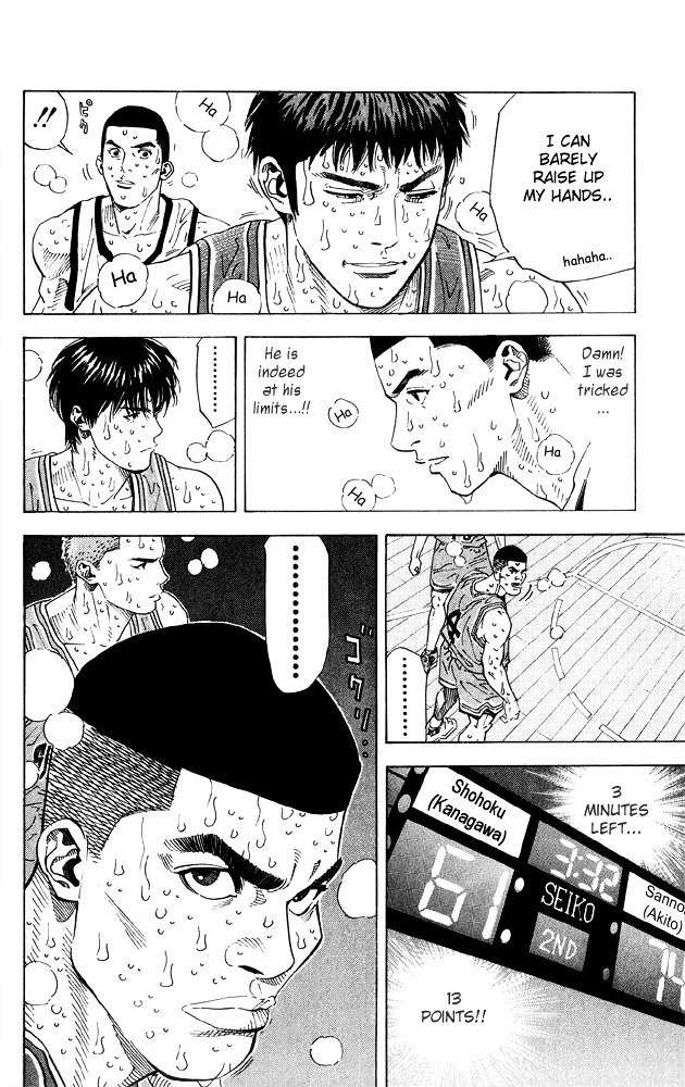 Slam Dunk Chapter 261  Online Free Manga Read Image 14