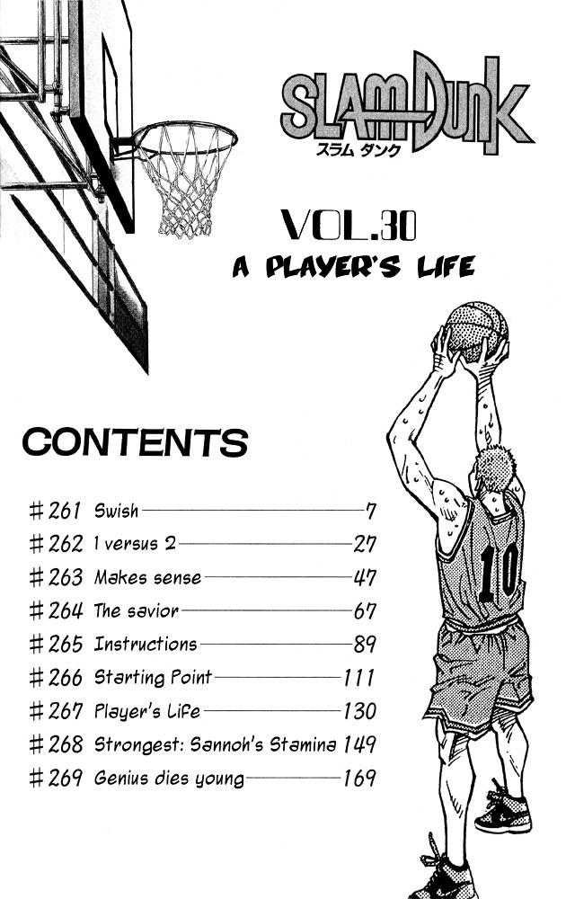 Slam Dunk Chapter 261  Online Free Manga Read Image 4