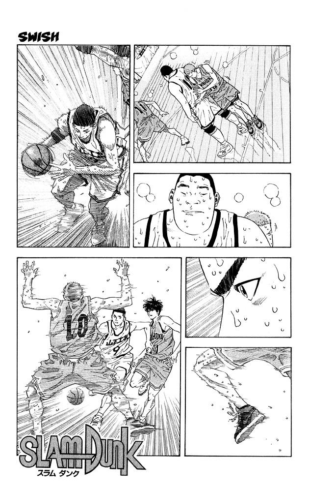 Slam Dunk Chapter 261  Online Free Manga Read Image 5