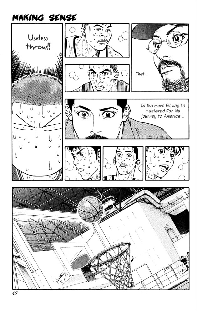 Slam Dunk Chapter 263  Online Free Manga Read Image 1