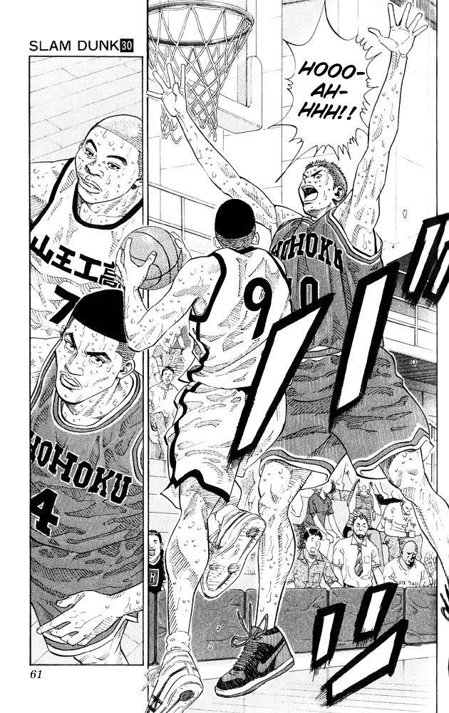 Slam Dunk Chapter 263  Online Free Manga Read Image 14